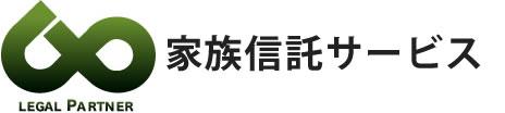 大阪の家族信託相談室